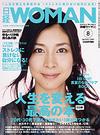 Woman200708