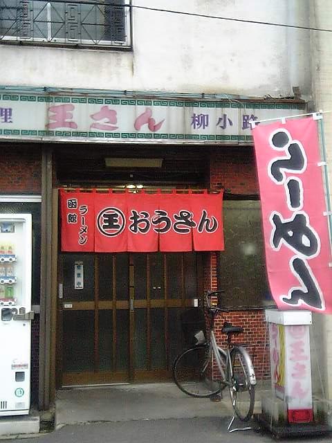 Hako_02