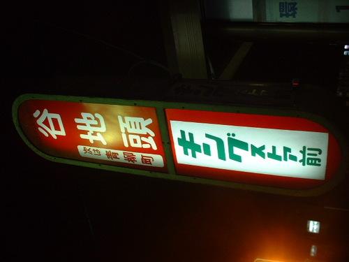 Hako_07