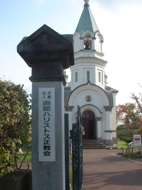 Hako_54